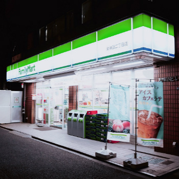 Convenience Store At Night